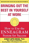 Lapid-Bogda G. — Bringing out the Best in Yourself at Work: How to Use the Enneagram System for Success