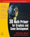 Dunn F., Parberry I. — 3D Math Primer for Graphics and Game Development