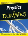 Holzner S. — Physics For Dummies