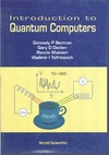 Doolen G., Mainieri R., Tsifrinovich V. — Introduction to Quantum Computers
