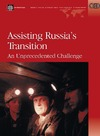 Zanini G. — Assisting Russia's Transition: An Unprecedented Challenge (World Bank Technical Paper)