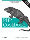 Trachtenberg A., Sklar D. — PHP Cookbook: Solutions and Examples for PHP Programmers