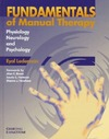 Lederman E. — Fundamentals of Manual Therapy: Physiology, Neurology and Psychology