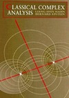 Hahn L., Epstein B. — Classical Complex Analysis (Jones and Bartlett Books in Mathematics and Computer Science)