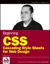 York R. — Beginning CSS: Cascading Style Sheets for Web Design