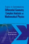 Dimiev S., Sekigawa K. — Topics in Contemporary Differential Geometry, Complex Analysis and Mathematical Physics: Proceedings of the 8th International Workshop on Complex Structures ... and Infomatics, Bulgaria, 21-26 August