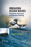 Sharkov E. — Breaking Ocean Waves: Geometry, Structure and Remote Sensing (Springer Praxis Books   Geophysical Sciences) (Springer Praxis Books   Geophysical Sciences)