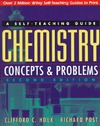 Houk C., Post R. — Chemistry: Concepts and Problems: A Self-Teaching Guide (Wiley Self-Teaching Guides)