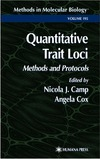 Camp N., Cox A. — Quantitative Trait Loci: Methods and Protocols (Methods in Molecular Biology Vol 195)