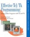 Harrison M., McLennan M. — Effective Tcl/Tk Programming: Writing Better Programs with Tcl and Tk