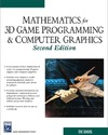 Lengyel E. — Mathematics for 3D Game Programming and Computer Graphics, Second Edition (Game Development Series)