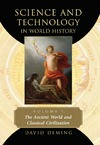 Deming D. — Science and Technology in World History, Vol. 1: The Ancient World and Classical Civilization
