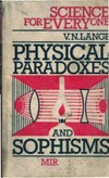 Lange V. — Physical paradoxes and sophisms