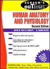 Van de Graaff K., Rhees R. — Schaum's Outline of Human Anatomy and Physiology, 2nd Edition