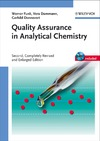 Funk W., Dammann V., Donnevert G. — Quality Assurance in Analytical Chemistry: Applications in Environmental, Food and Materials Analysis, Biotechnology, and Medical Engineering