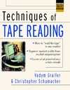 Graifer V., Schumacher C. — Techniques of Tape Reading