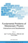 Lerner I., Altshuler B., Gefen Y. — Fundamental Problems of Mesoscopic Physics: Interactions and Decoherence (NATO Science Series II: Mathematics, Physics and Chemistry)