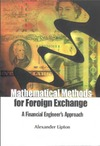 Lipton A. — Mathematical Methods for Foreign Exchange