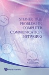 Du D., Hu X. — Steiner tree problems in computer communication networks