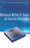 Wang D. — Mathematical Methods for Surface and Subsurface Hydrosystems (Series in Contemporary Applied Mathematics ? Vol. 7) (Series in Contemporary Applied Mathematics)