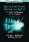 Furnell S., Katsikas S., Lopez J. — Securing Information and Communications Systems: Principles, Technologies, and Applications (Information Security & Privacy)