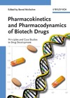 Ho R., Gibaldi M. — Biotechnology and Biopharmaceuticals: Transforming Proteins and Genes into Drugs
