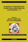 Grievink J., Schijndel J. — European Symposium on Computer Aided Process Engineering - 12, Volume 10 (Computer Aided Chemical Engineering)