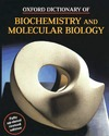 Smith A., Datta S., Smith G. — Oxford Dictionary of Biochemistry and Molecular Biology