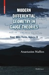 Mallios A. — Modern Differential Geometry in Gauge Theories: Yang-Mills Fields
