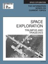 Evans K. — Space Exploration: Triumphs and Tragedies, 2008 Edition (Information Plus Reference Series)