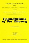 Fraenkel A., Bar-Hillel Y., Levy A. — Foundations of set theory