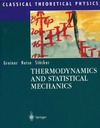 Greiner W., Neise L., Stocker H. — Thermodynamics and Statistical Mechanics