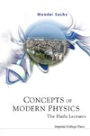 Sachs M. — Concepts of Modern Physics