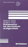 Greene D., Knuth D. — Mathematics for the analysis of algorithms