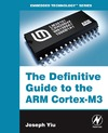 Yiu J. — The Definitive Guide to the ARM Cortex-M3