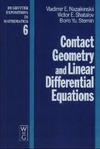 Nazaikinskii V.E., Shatalov V.E., Sternin B.Y. — Contact geometry and linear differential equations