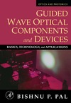Pal B. — Guided Wave Optical Components and Devices: Basics, Technology, and Applications (Optics and Photonics)
