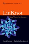Jablan S., Sazdanovic R. — LinKnot Knot Theory by Computer