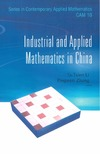 Li T., Zhang P. — Industrial and Applied Mathematics in China (Series in Contemporary Applied Mathematics)
