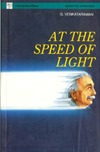 Venkataraman G. — At the Speed of Light