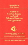 Kracht M., Kreyszig E. — Methods of Complex Analysis in Partial Differential Equations with Applications (Canadian Mathematical Society Series of Monographs & Advanced Texts)