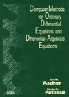 Petzold L. — Computer methods for ordinary differential equations and differential-algebraic equations