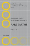 Gschneidner K. — Handbook on the Physics and Chemistry of Rare Earths, Volume 40