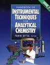 Settle F. — Handbook Of Instrumental Techniques For Analytical Chemistry