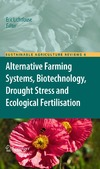 Lichtfouse E. — Alternative Farming Systems, Biotechnology, Drought Stress and Ecological Fertilisation