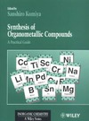 Komiya S. — Synthesis of Organometallic Compounds: A Practical Guide
