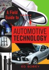 Sobey E. — A Field Guide to Automotive Technology