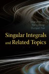 Lu S., Ding Y., Yan D. — Singular integrals and related topics