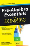 Zegarelli M. — Pre-Algebra Essentials For Dummies (For Dummies (Math & Science))