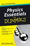 Holzner S. — Physics Essentials For Dummies